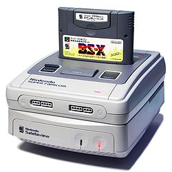 Boy that thing sure it clunky! The Satellaview ladies and gentlemen.